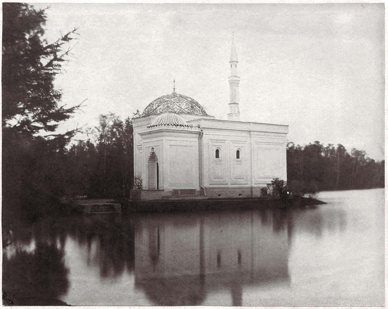 Царское село. Турецкая баня, вид с пруда. 1852