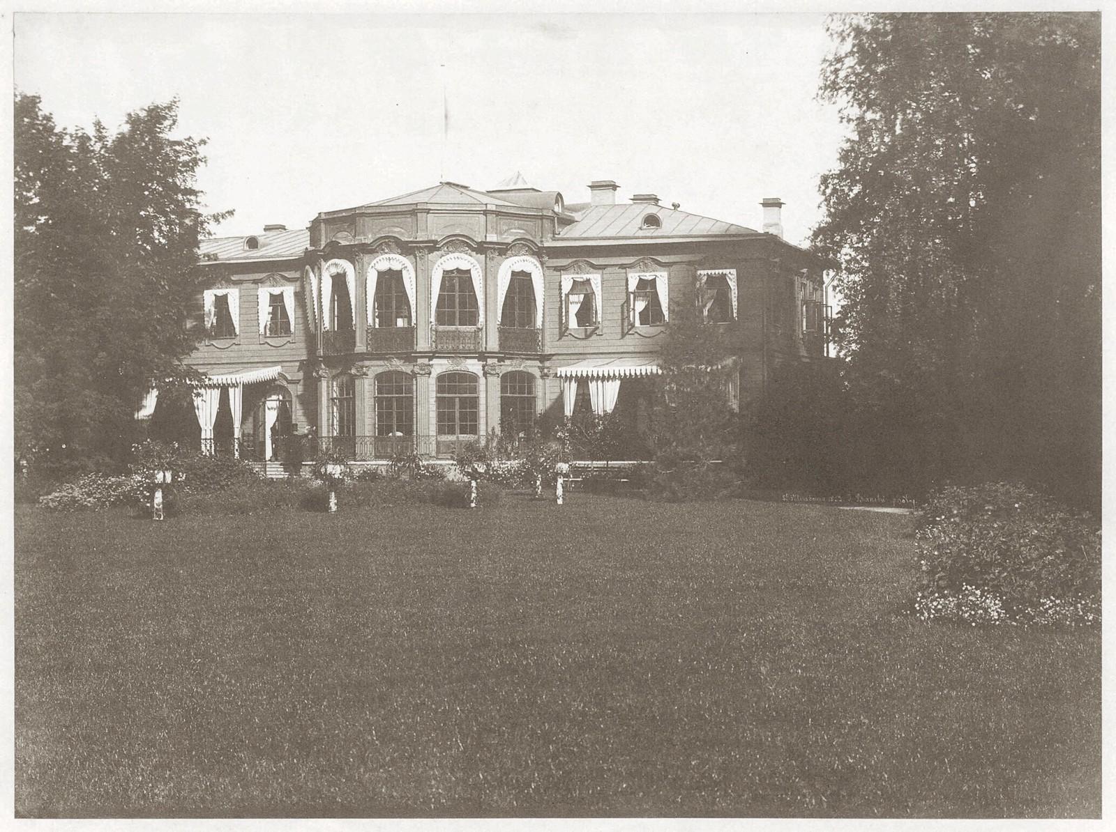 Усадебный дом графа С. С. Ланского. Фасад со стороны парка. 1853