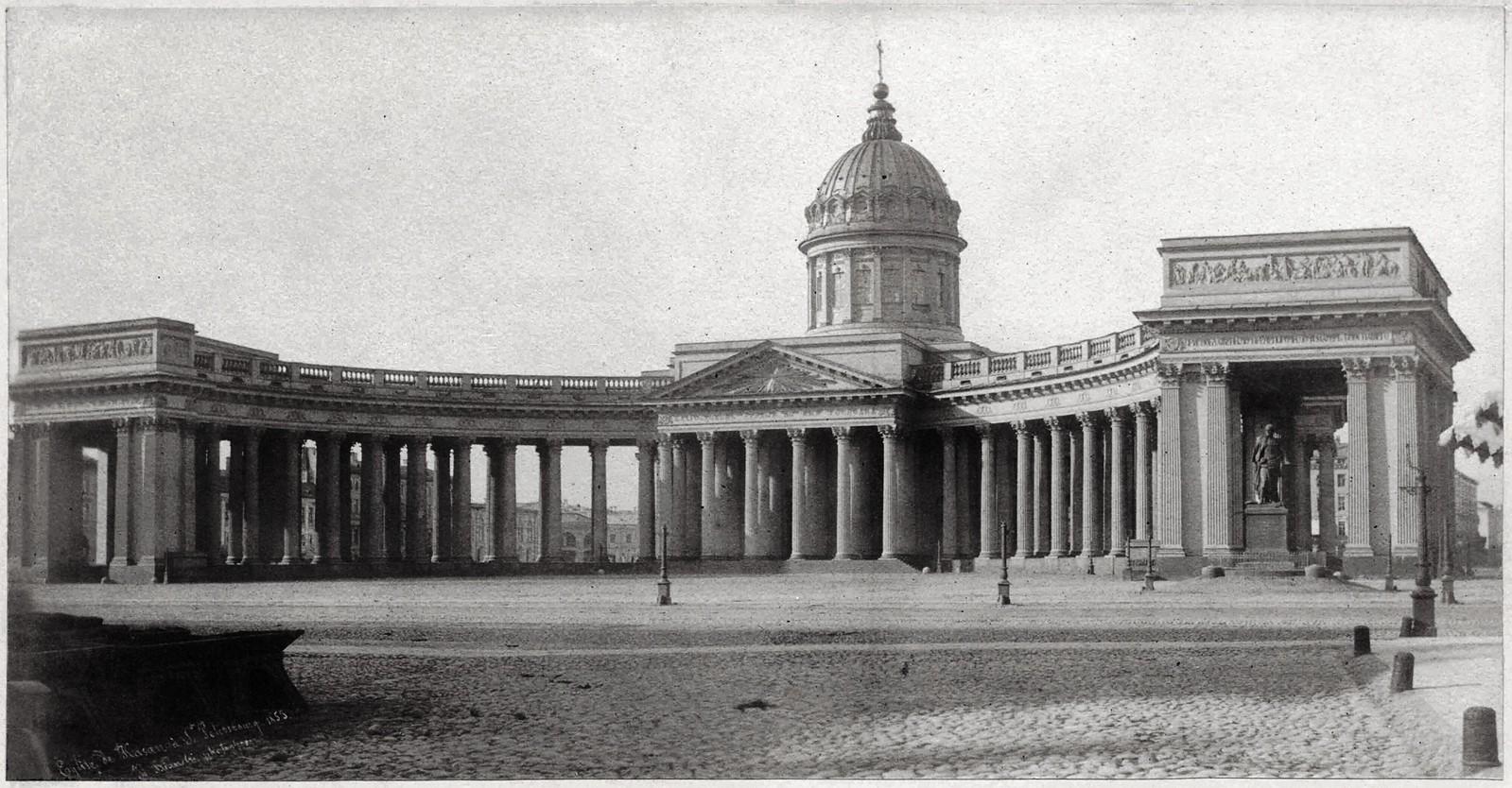 Казанский собор. 1853
