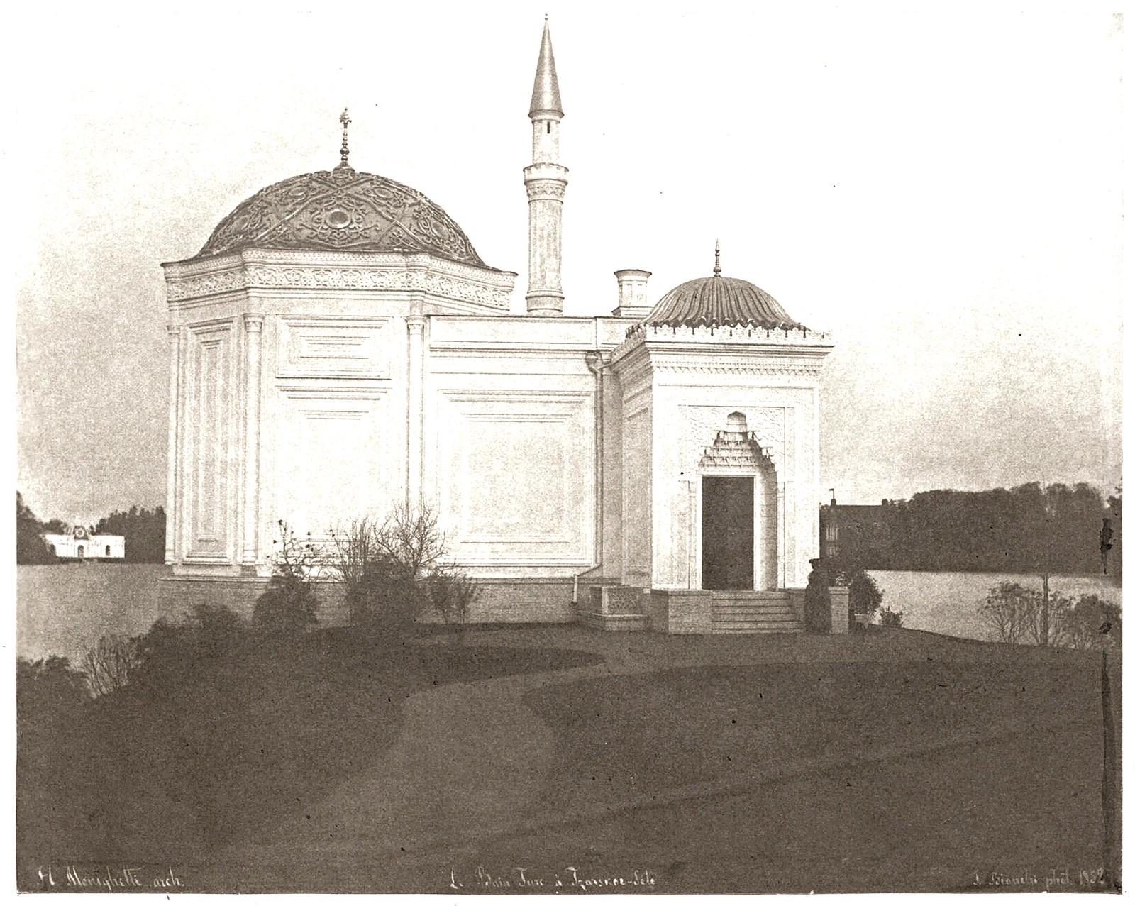 Царское село. Турецкая баня. 1852