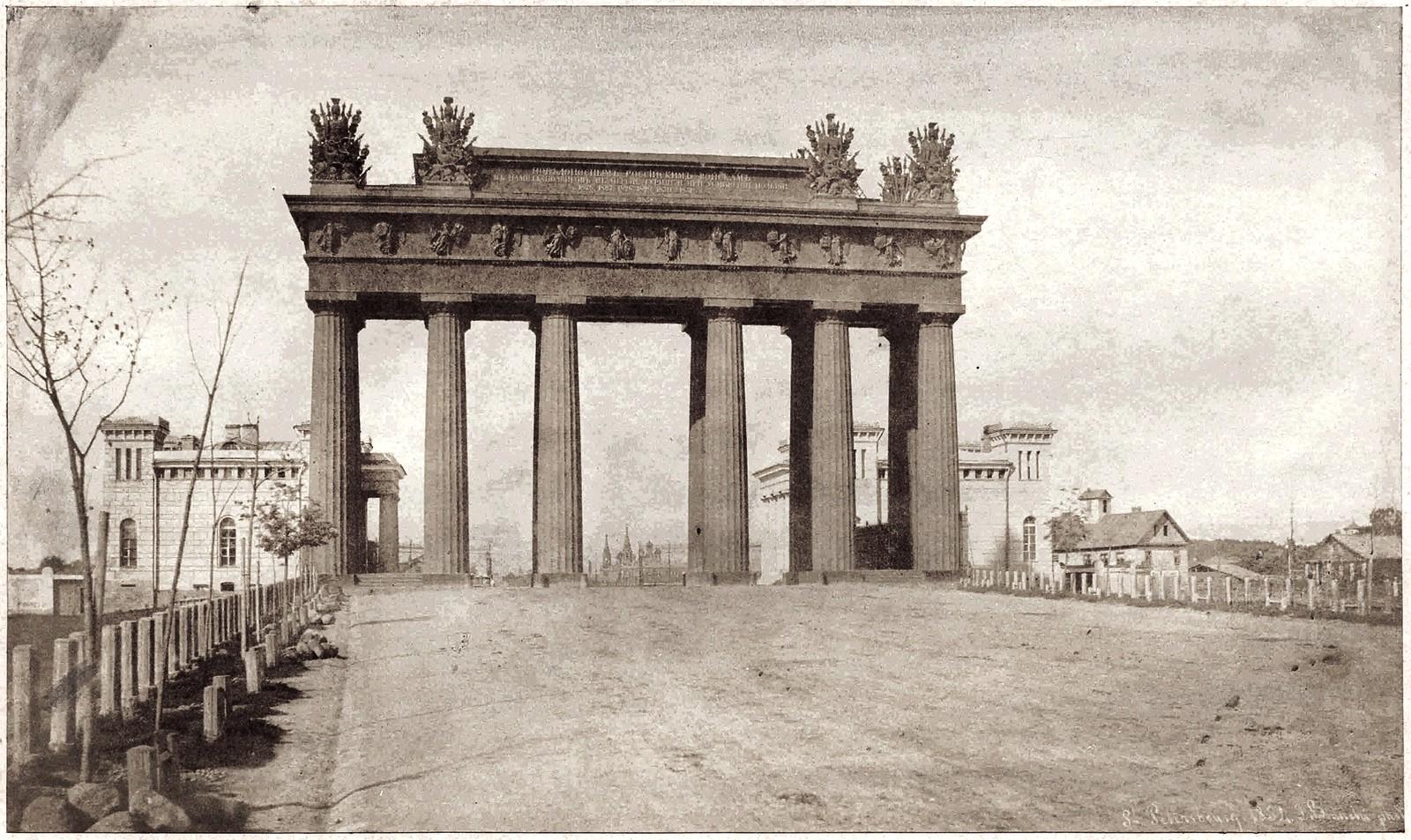 Московские триумфальные ворота. 1854