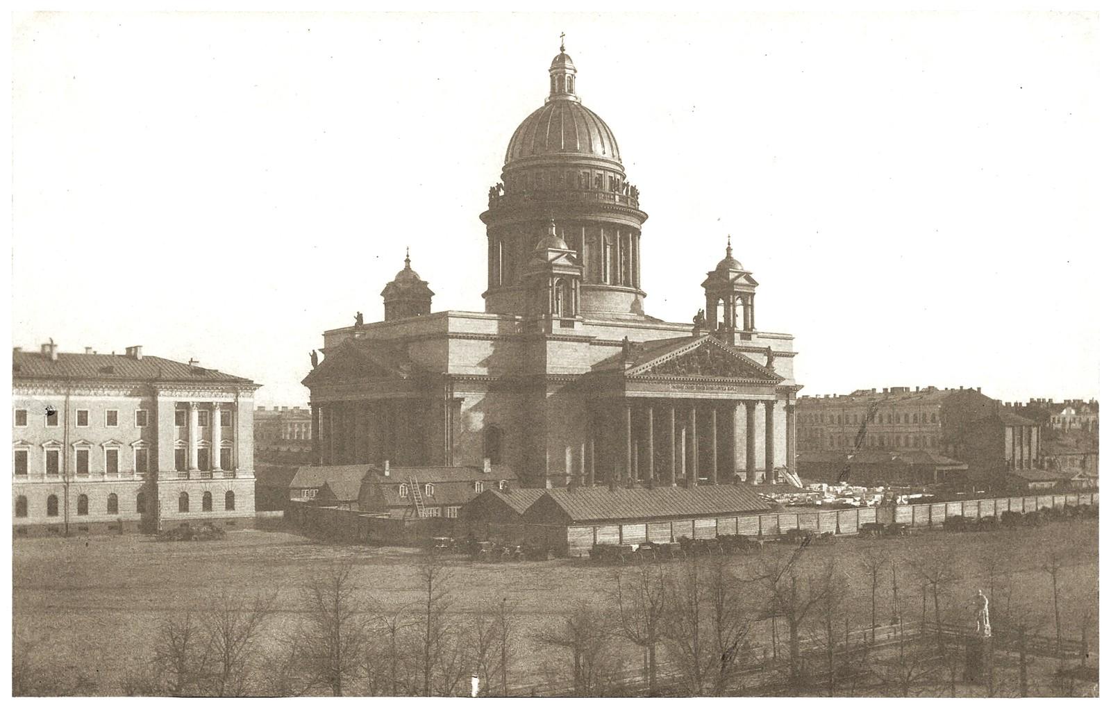 Исаакиевский собор, вид от Адмиралтейства. 1850-е (до 1855)
