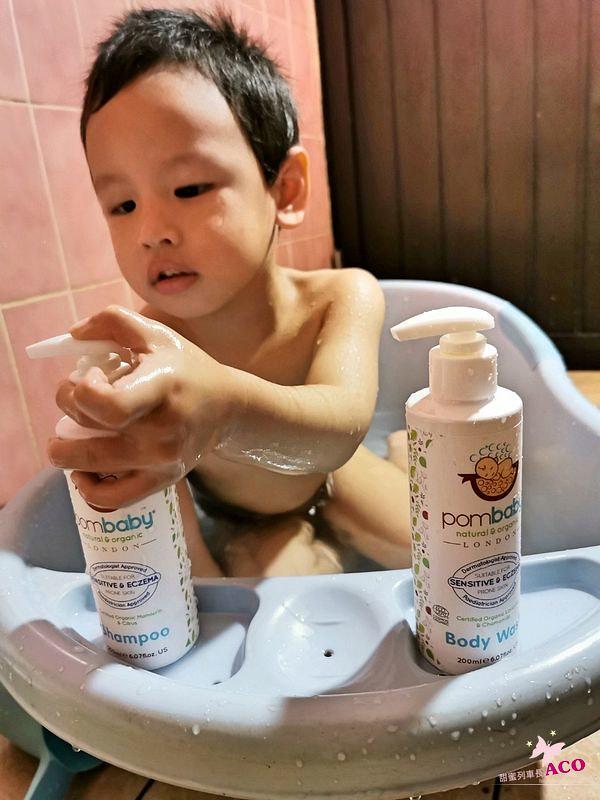 【異位性皮膚炎推薦】pombaby洗沐保養 寶寶乳液15