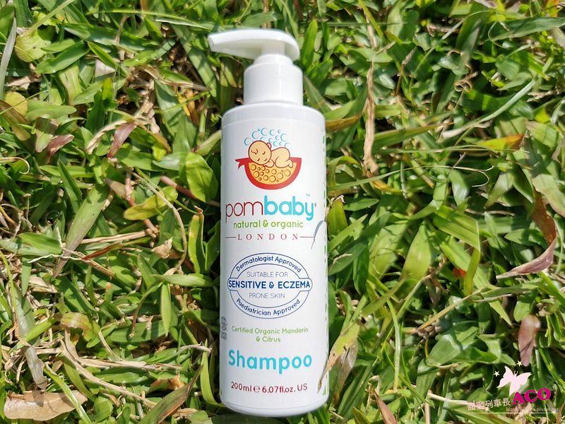 【異位性皮膚炎推薦】pombaby洗沐保養 寶寶乳液05