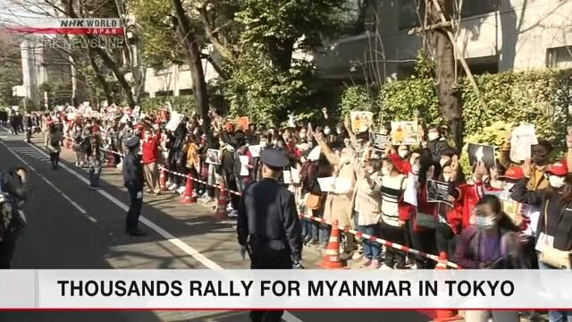 ผู้คนราว 5,000 คน ประท้วงต่อต้านรัฐประหารหน้าสถานทูตพม่าในกรุงโตเกียว