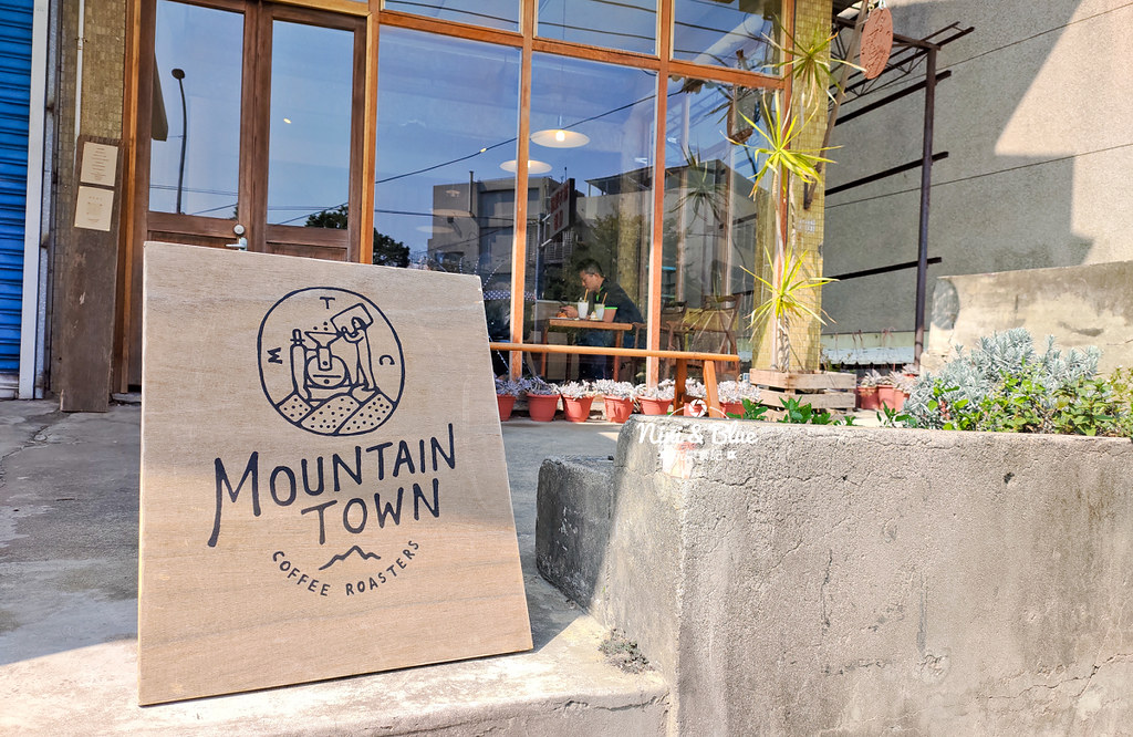 Mountaintown Coffee Roasters.苗栗咖啡02