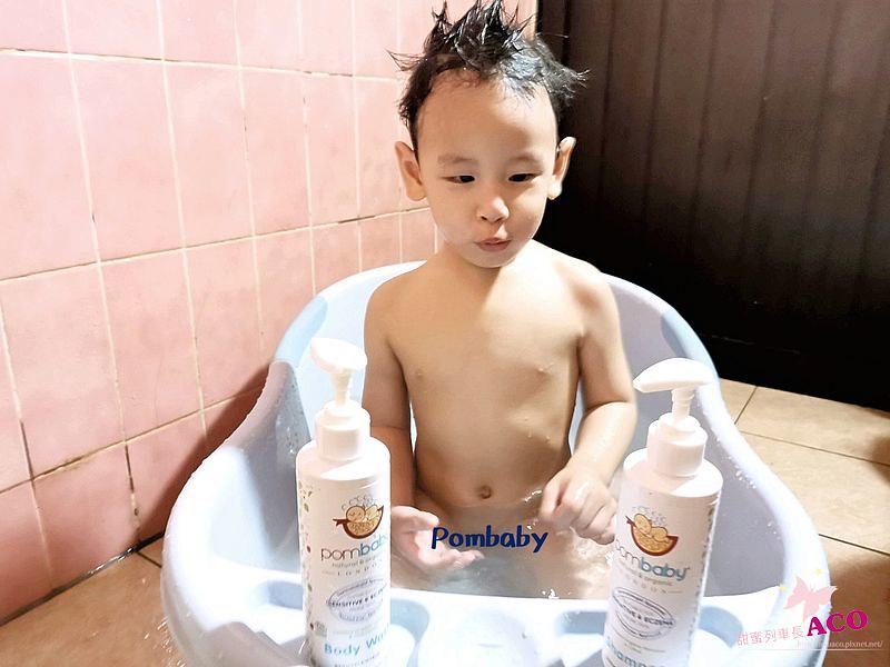 【異位性皮膚炎推薦】pombaby洗沐保養 寶寶乳液23