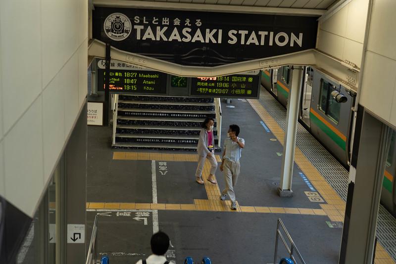 高崎駅で解散
