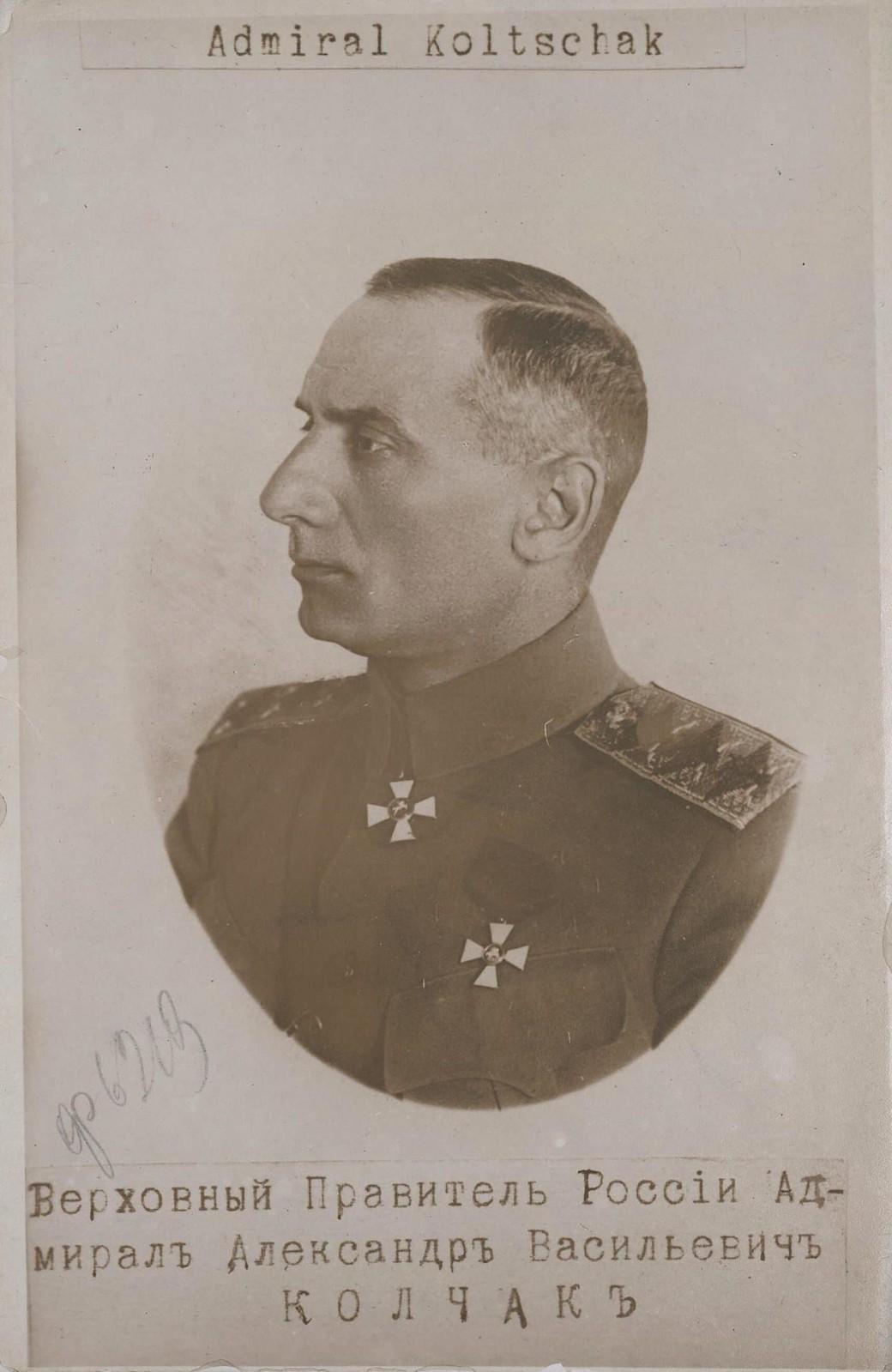 08. Адмирал Александр Васильевич Колчак