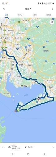 Screenshot_20210207-152332_Maps