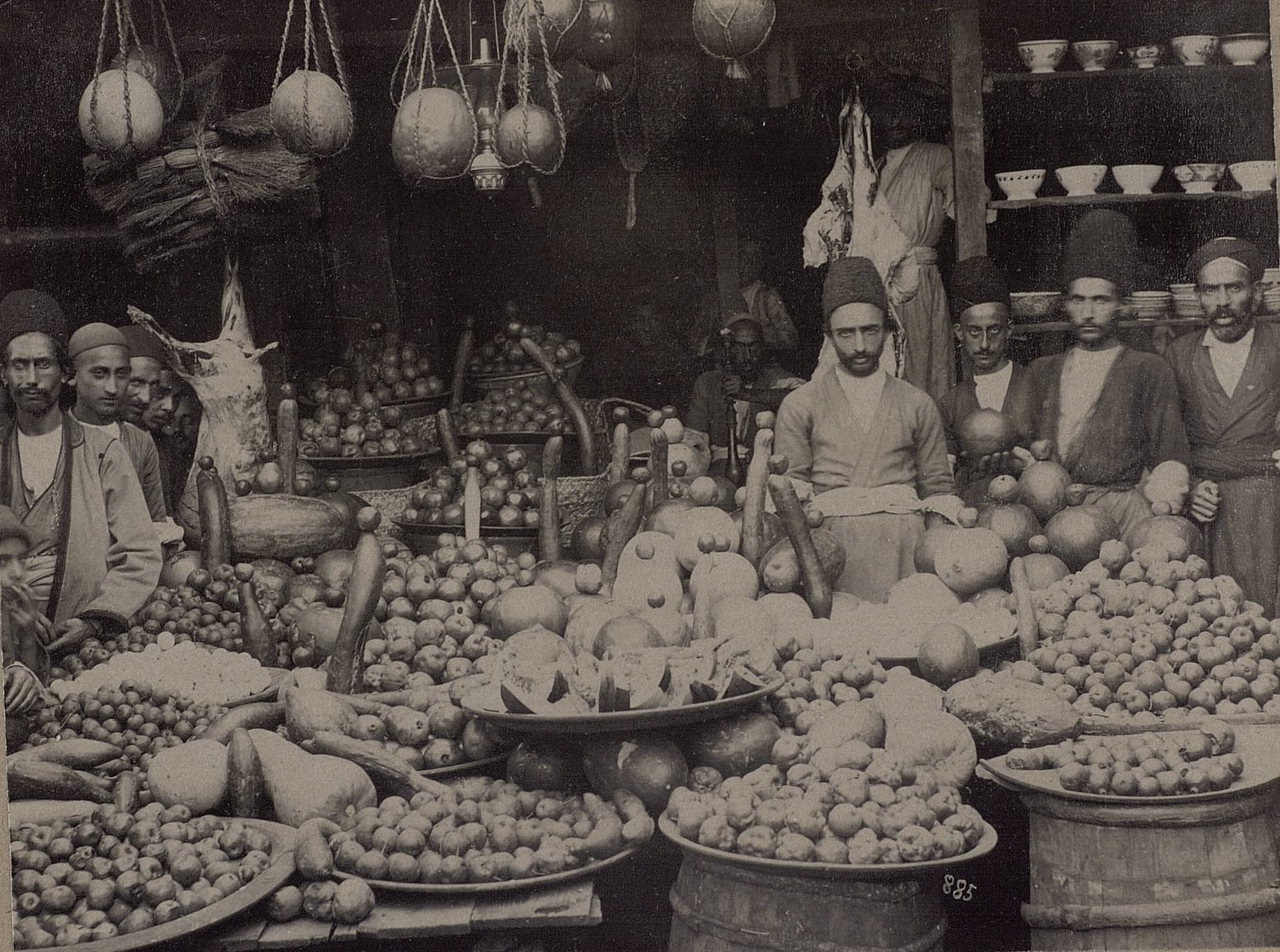 Продажа фруктов, овощей и других предметов