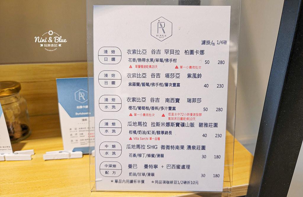 大里 波紋咖啡 不限時有插座 仁愛07