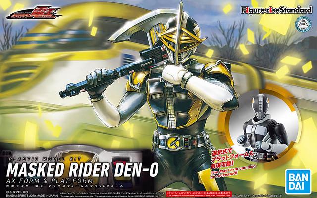 Figure-rise Standard「假面騎士電王 聖杖 / 戰斧/ 神槍」三形態將於 PB 限定販售!
