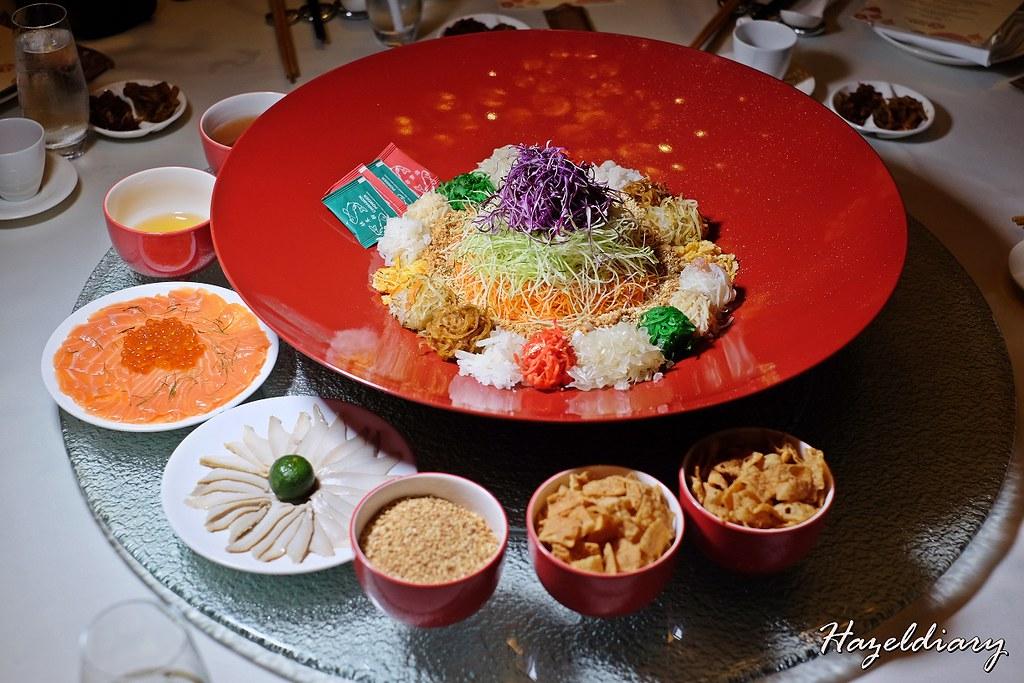 Shisen Hanten by Chef Kentaro-Abalone and Salmon Yu Shen