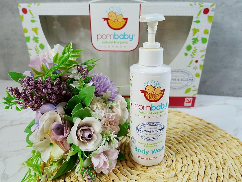 Pombaby寶寶乳液 (11)