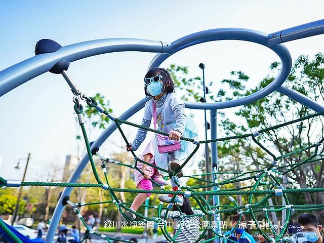 綠川水淨樂園 台中 親子公園景點
