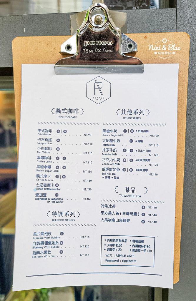 大里 波紋咖啡 不限時有插座 仁愛02