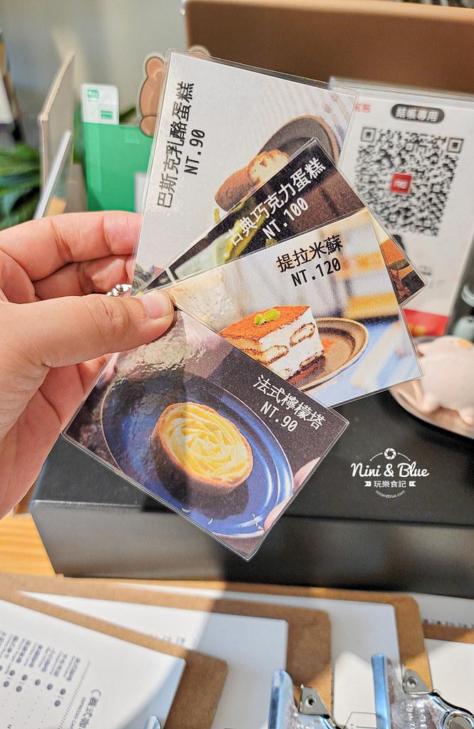 大里 波紋咖啡 不限時有插座 仁愛10