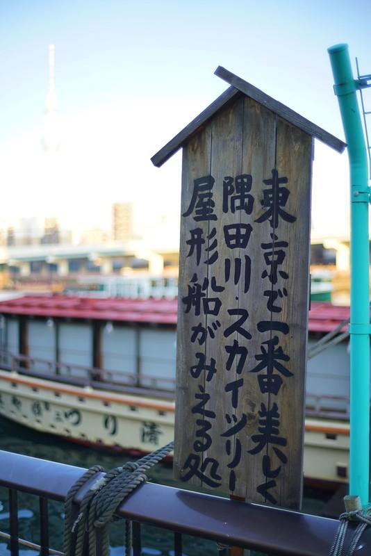 Smidagawa_02