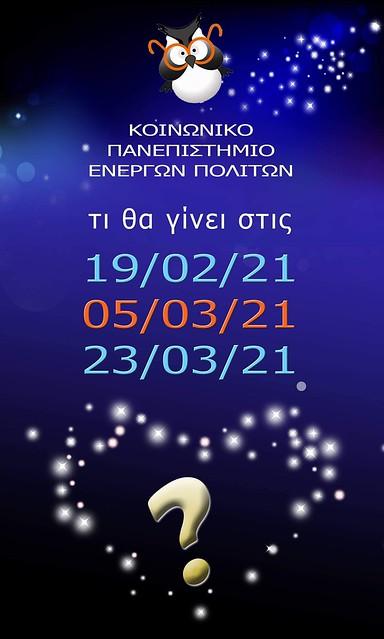 146524298_1377063536004345_1270474777157376544_o