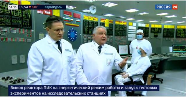 Сегодня в России запустили мощнейший в мире источник нейтронов Screenshot_5