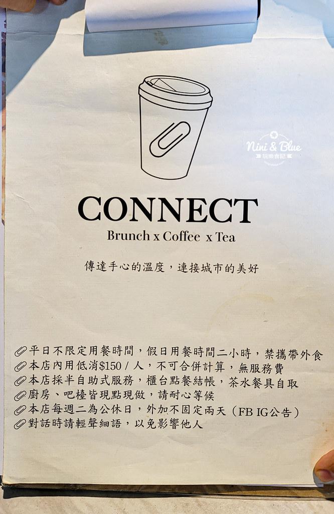 CONNECT咖啡 菜單價位 早午餐04