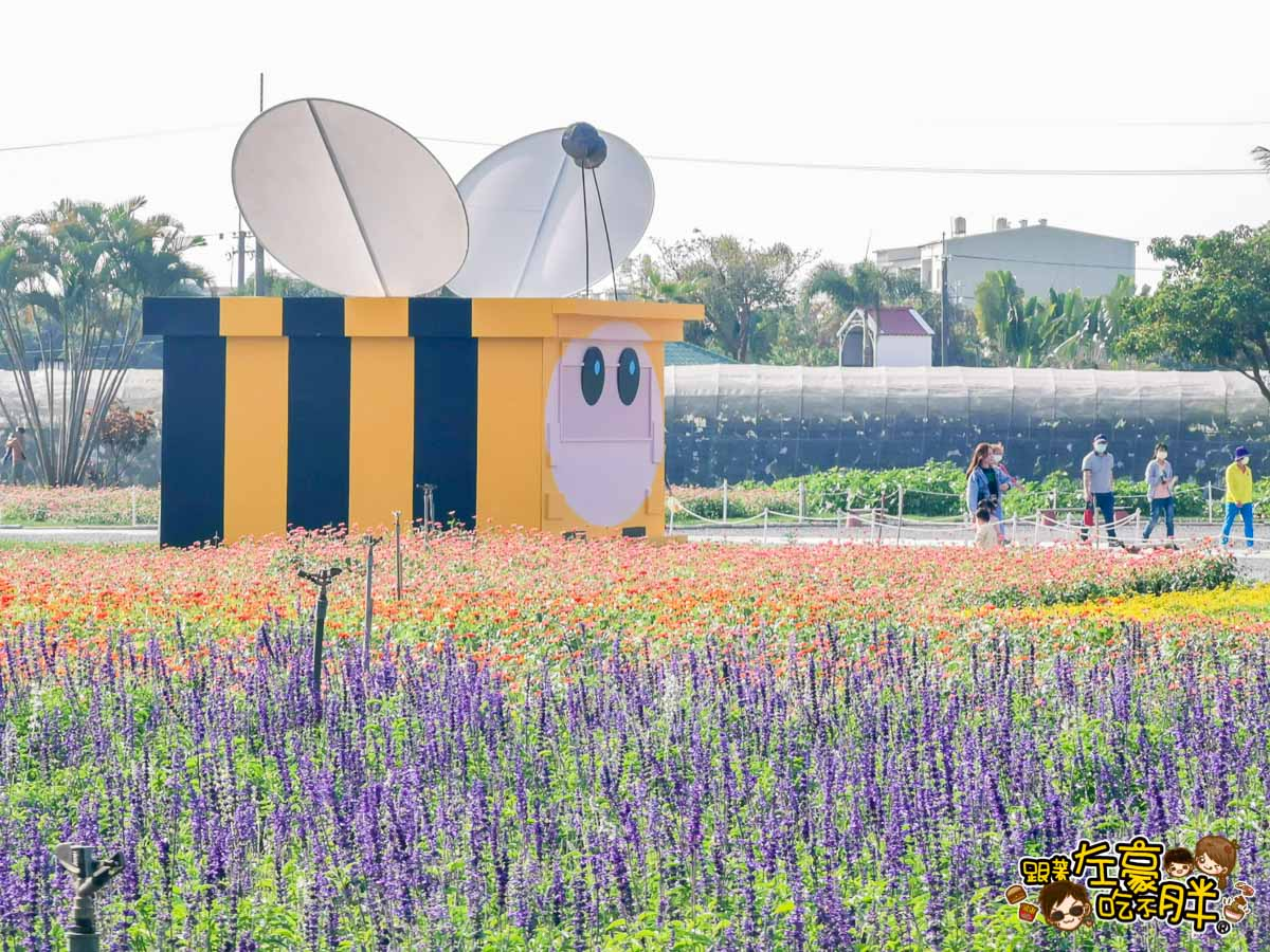 2021屏東農業博覽會-8