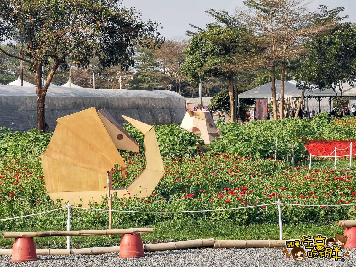 2021屏東農業博覽會-15