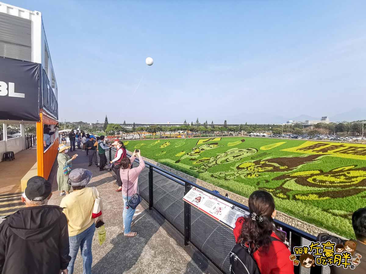 2021屏東農業博覽會-37