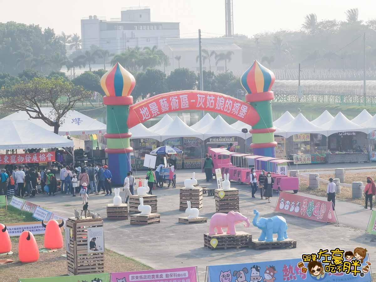 2021屏東農業博覽會-38