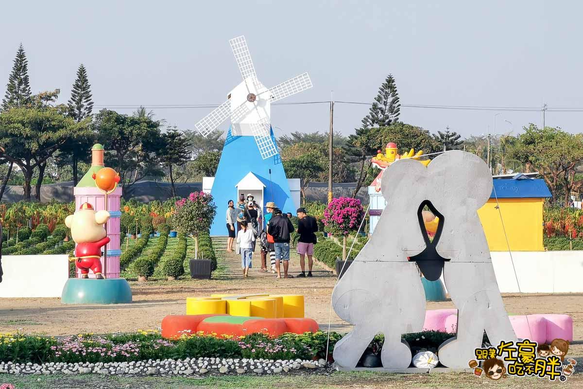2021屏東農業博覽會-55