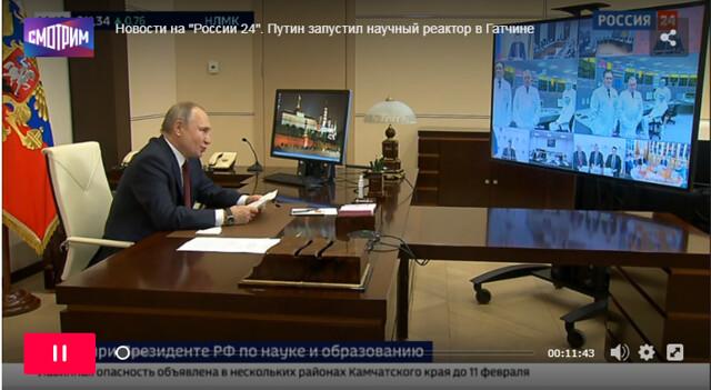 Сегодня в России запустили мощнейший в мире источник нейтронов Screenshot_3