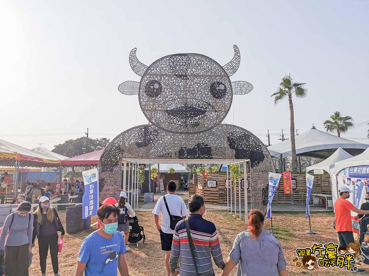 2021屏東農業博覽會-41