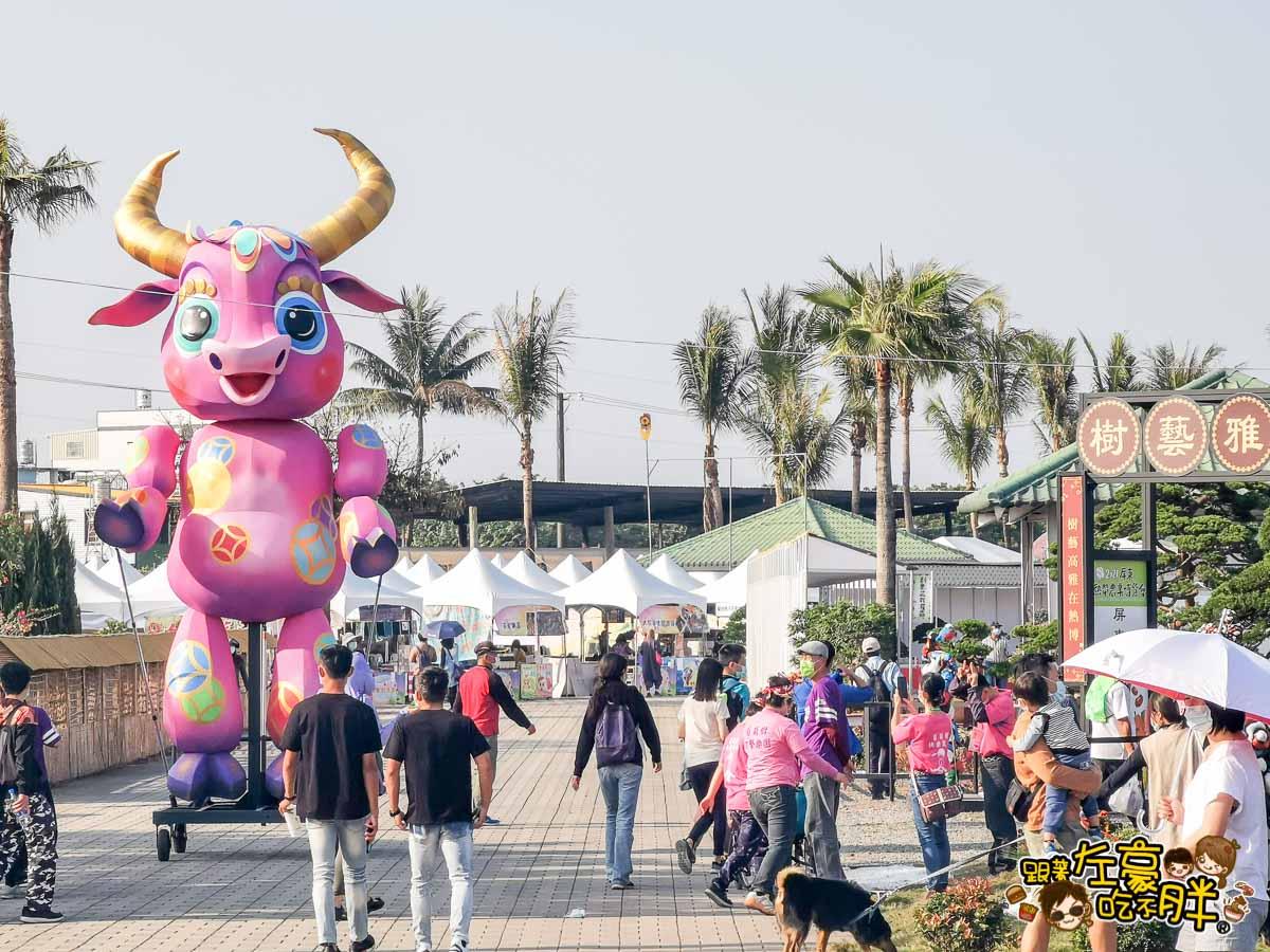 2021屏東農業博覽會-9
