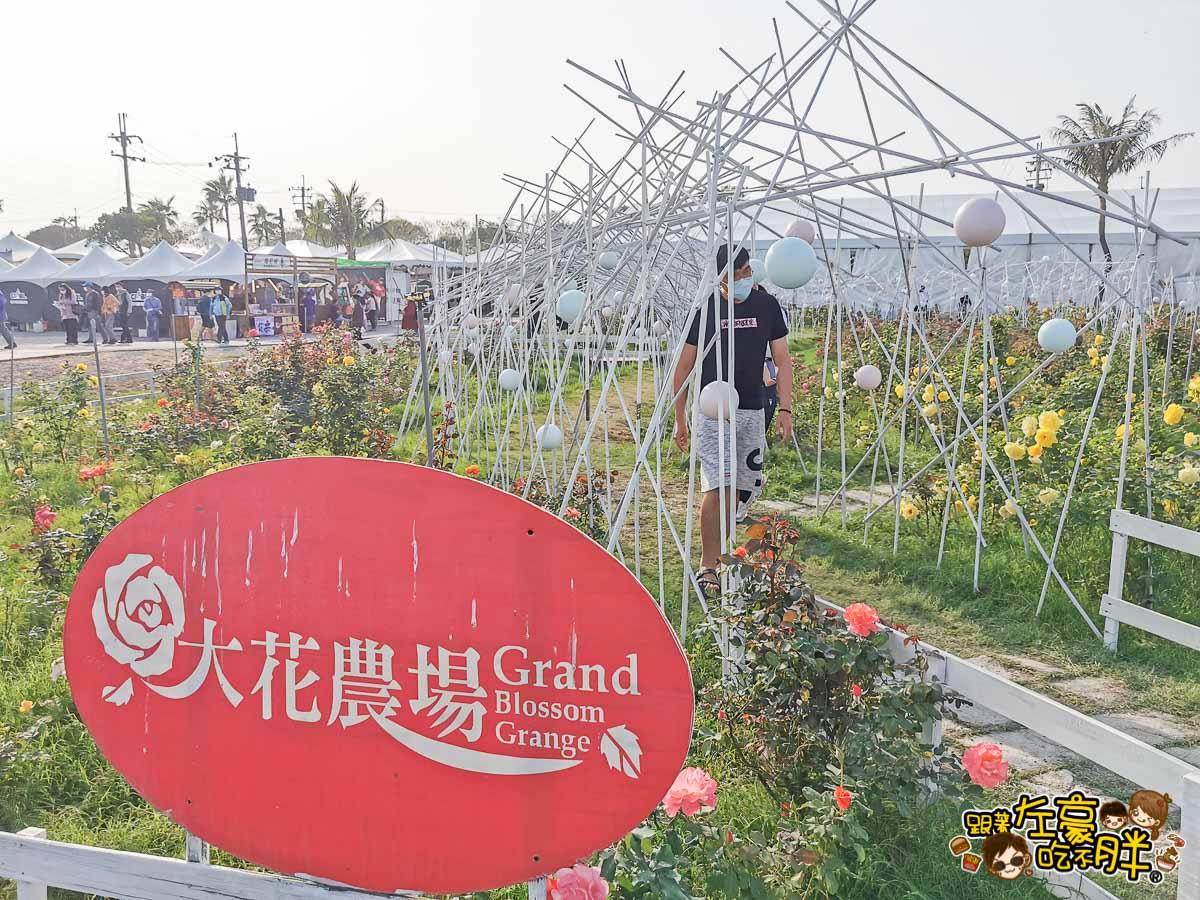 2021屏東農業博覽會-28