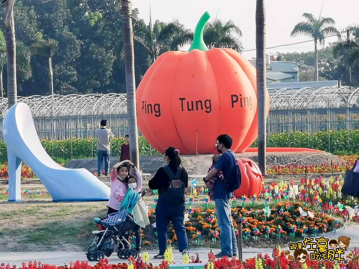2021屏東農業博覽會-54