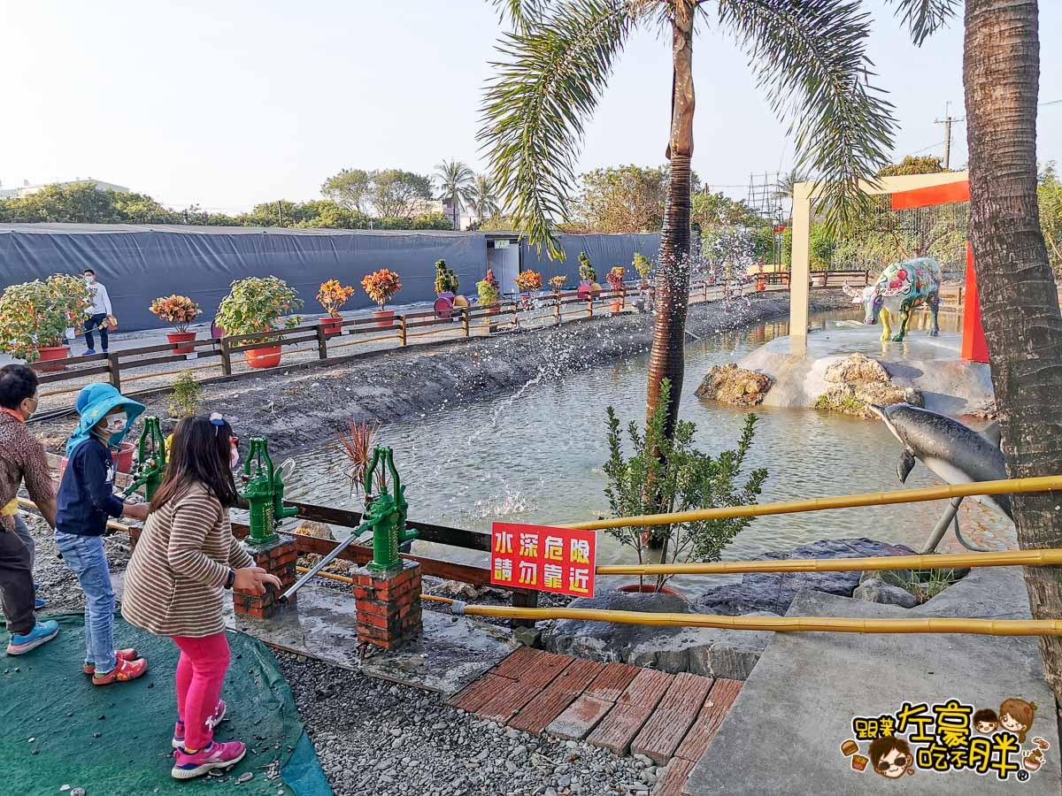 2021屏東農業博覽會-61