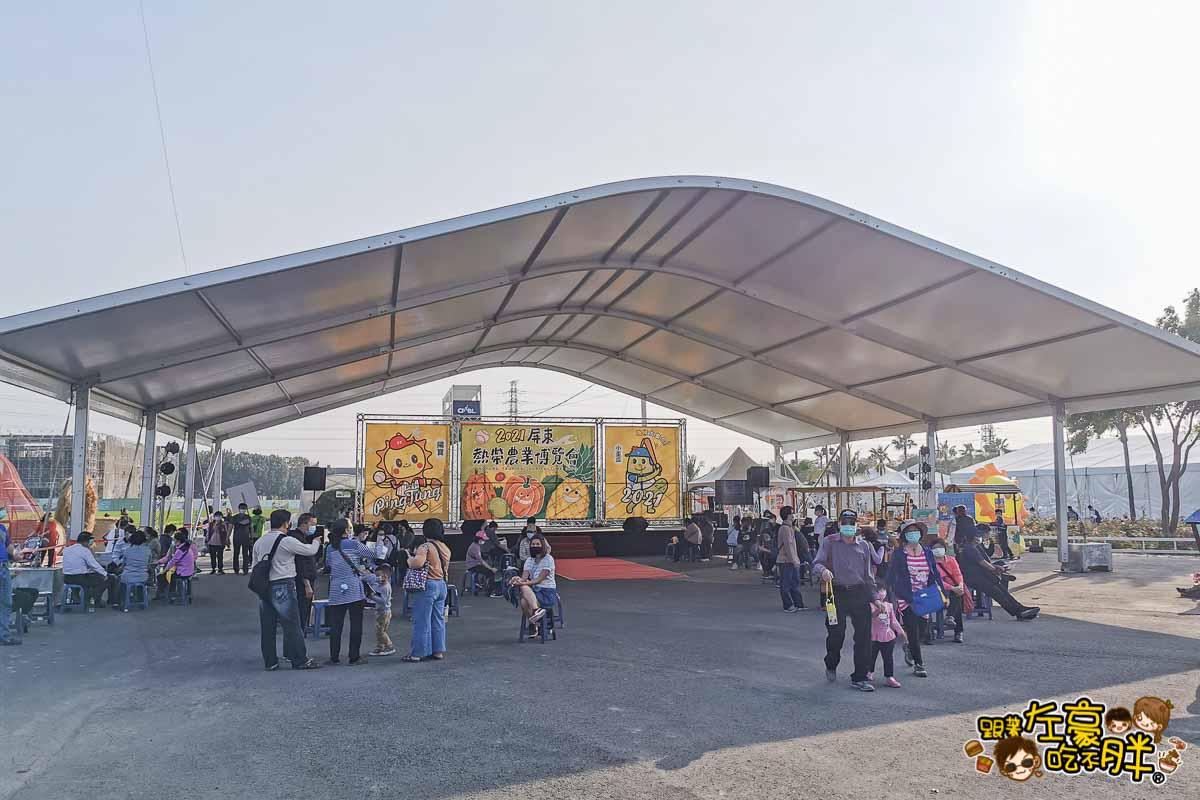 2021屏東農業博覽會-22