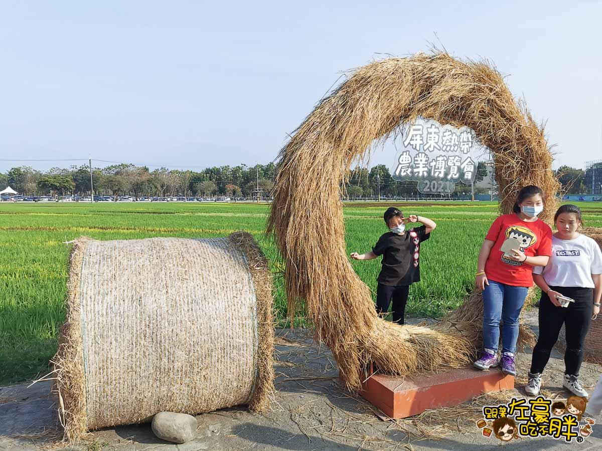 2021屏東農業博覽會-25