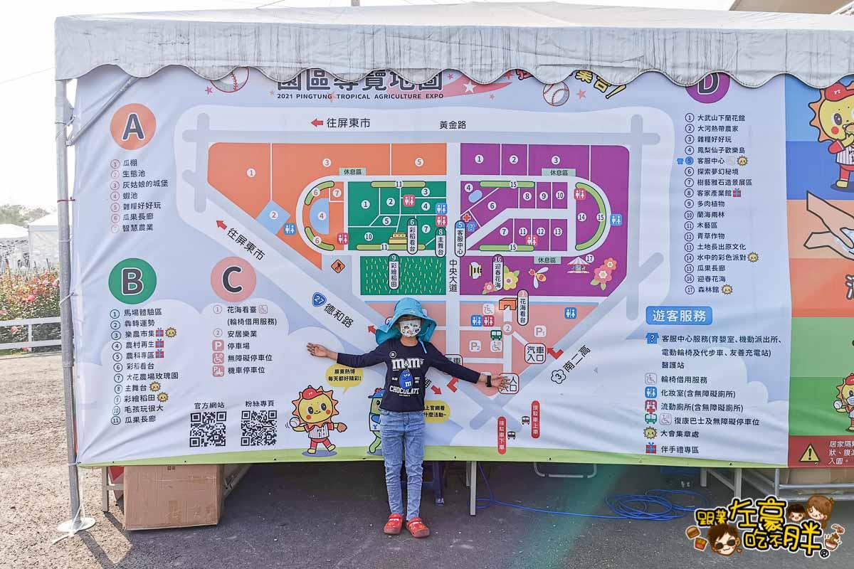 2021屏東農業博覽會-26