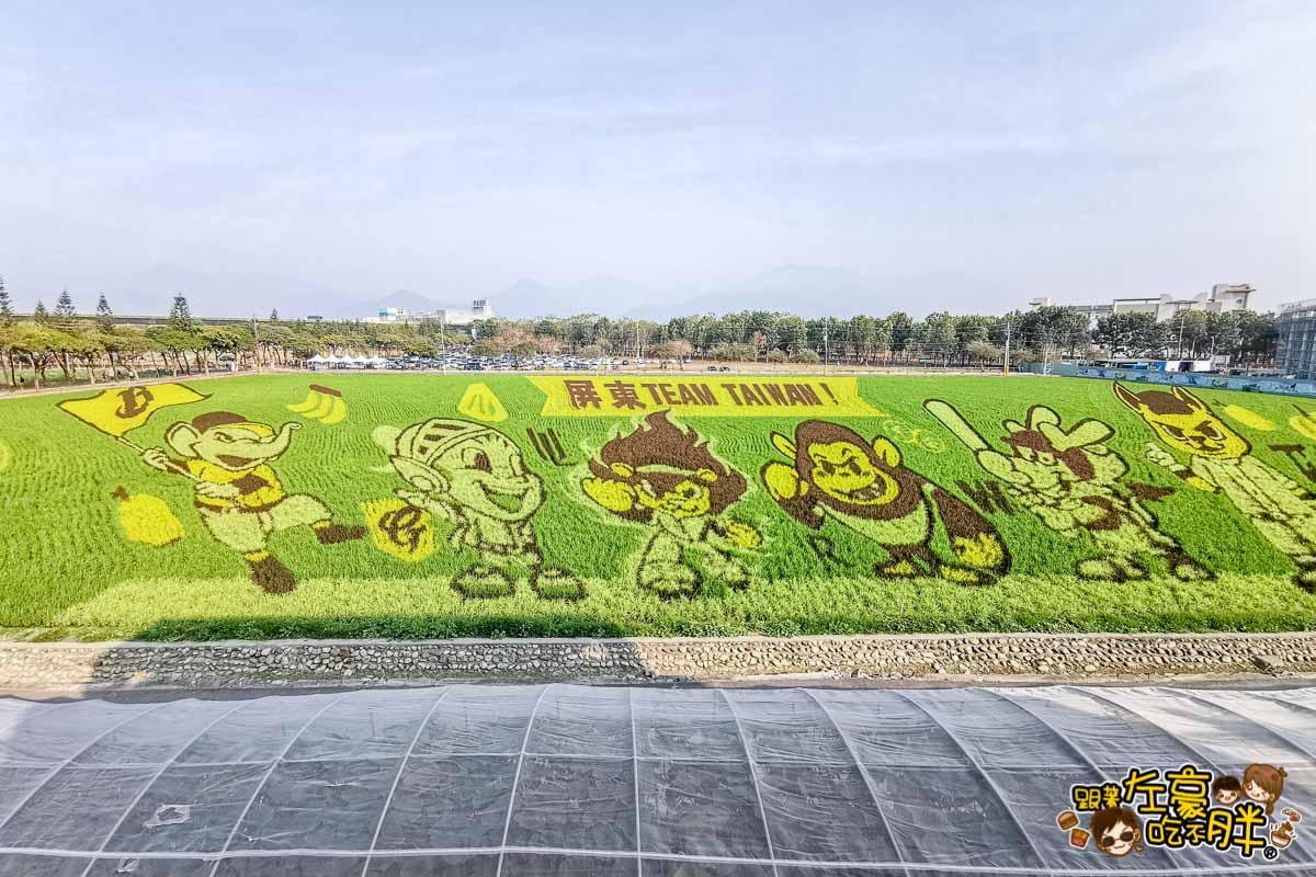 2021屏東農業博覽會-31