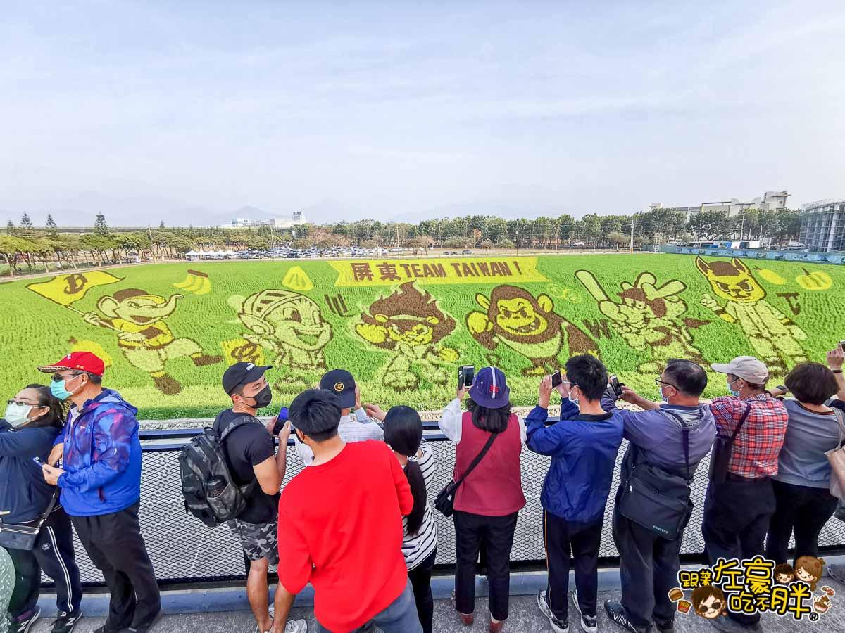 2021屏東農業博覽會-33