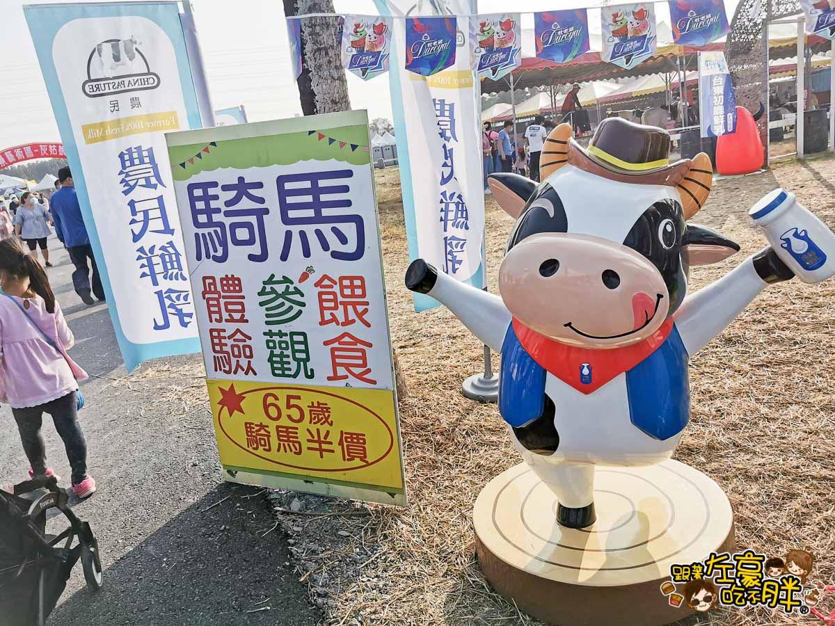 2021屏東農業博覽會-42