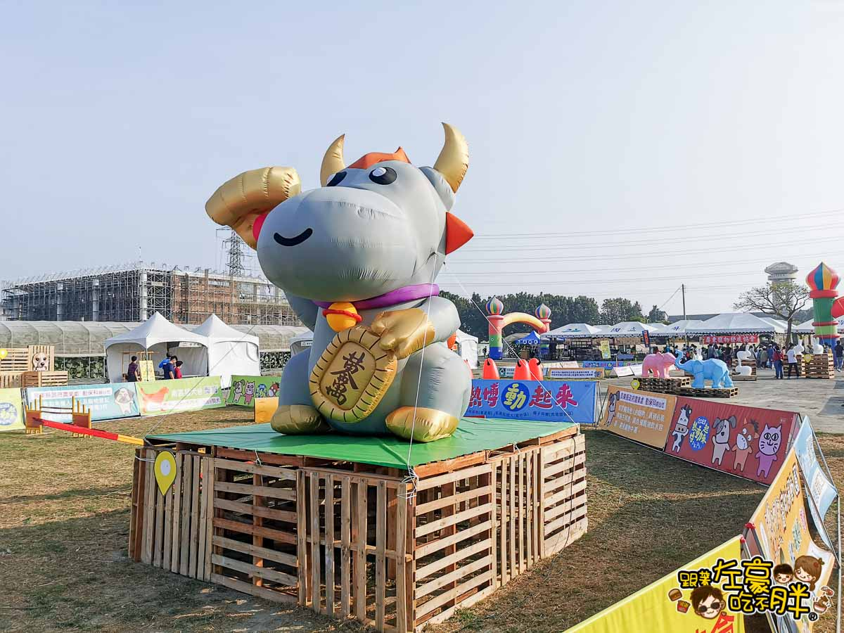 2021屏東農業博覽會-43