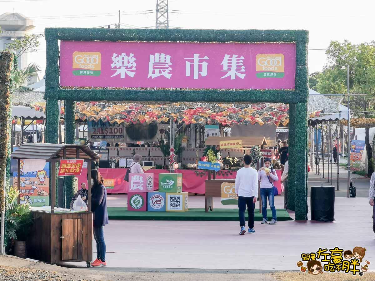 2021屏東農業博覽會-62