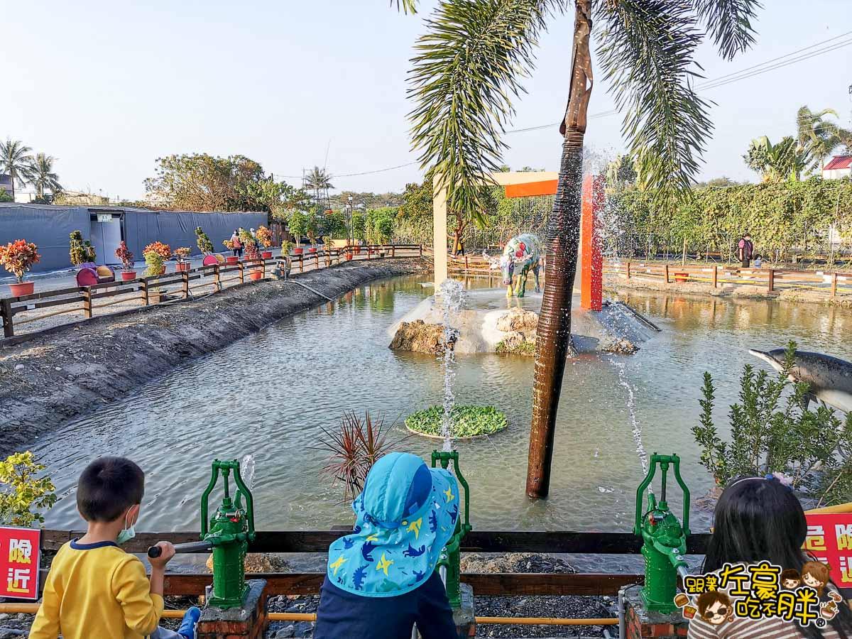 2021屏東農業博覽會-65