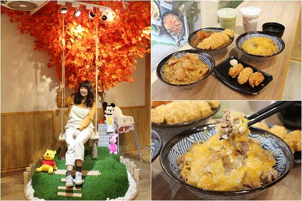 初。丼飯 日式丼飯專賣店 (1)