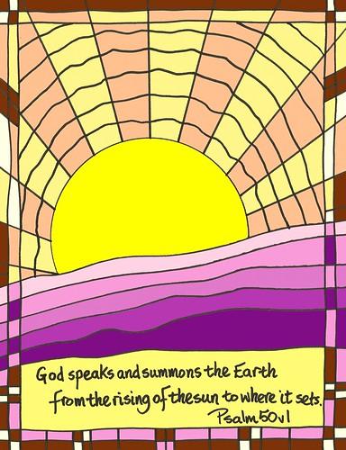 Psalm 50v1col