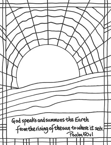 Psalm 50v1