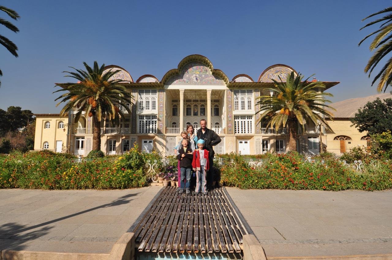 Bagh Eram Shiraz